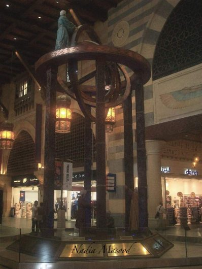 Based on a 16th century manuscript, this 9-meter high exhibit is an exact replica of the Armillary Sphere, an ancient instrument used to study astronomy.