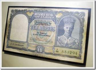 old Indian rupee