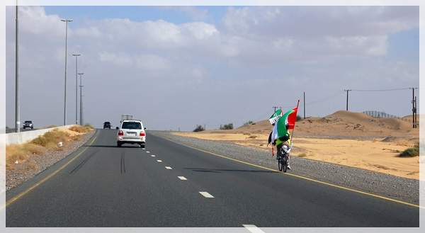 bicycle in Fujairah