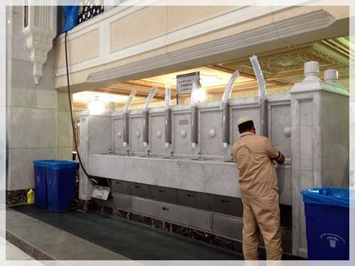 zamzam stations in haram