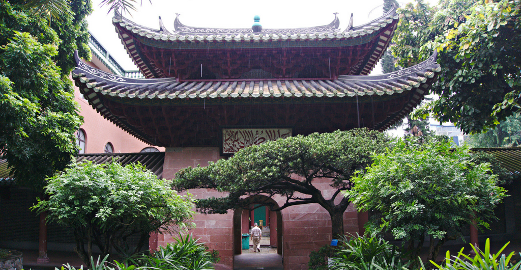 Image result for Huaisheng Mosque