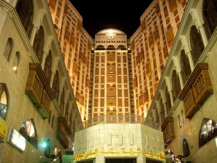 A five-star hotel and shopping center right across Masjid al Haram